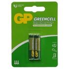 Батарейка солевая GP Greencell Extra Heavy Duty, AAA, R03-2BL, 1.5В, блистер, 2 шт.