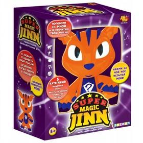 Игра интерактивная «Супер магический Джинн» звуковые эффекты