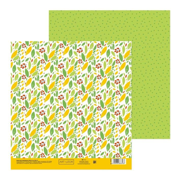 Бумага для скрапбукинга «Листопад», 20 × 21.5 см, 180 г/м