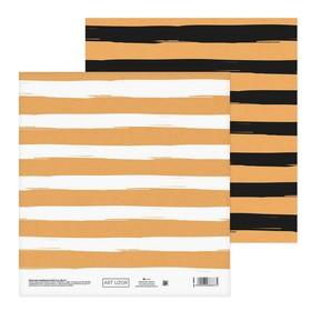 Бумага для скрапбукинга «Полосатое настроение», 20 × 21.5 см, 180 г/м
