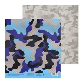 Бумага для скрапбукинга «Камуфляж», 20 × 21.5 см, 180 г/м Ош