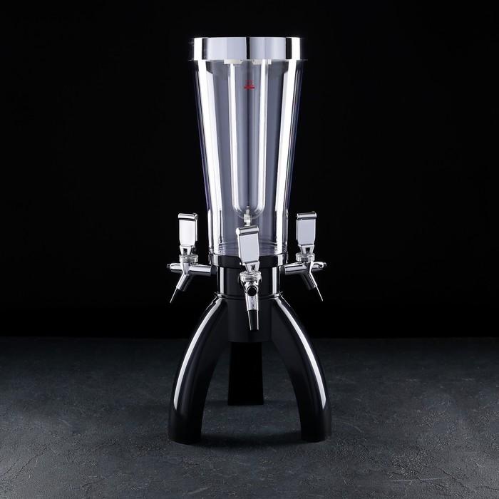 Башня пивная «Ракета», 3 л, 3 крана, цвет чёрный