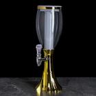 Башня пивная 2 л Gold, колба с подсветкой, цвет золотой