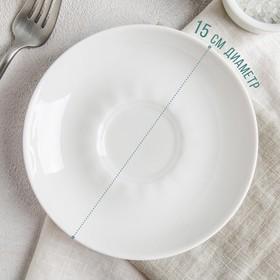 Блюдце Добрушский фарфоровый завод «Бельё», d=15 см, цвет белый