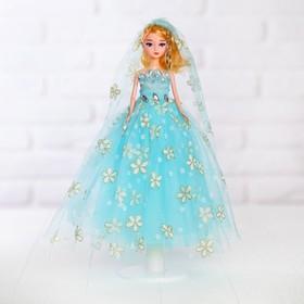 Кукла на подставке «Принцесса», голубое платье в цветок Ош