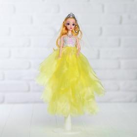 Кукла на подставке «Принцесса», жёлтое платье, белая фата Ош