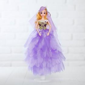 Кукла на подставке «Принцесса», сиреневое платье, шляпка Ош