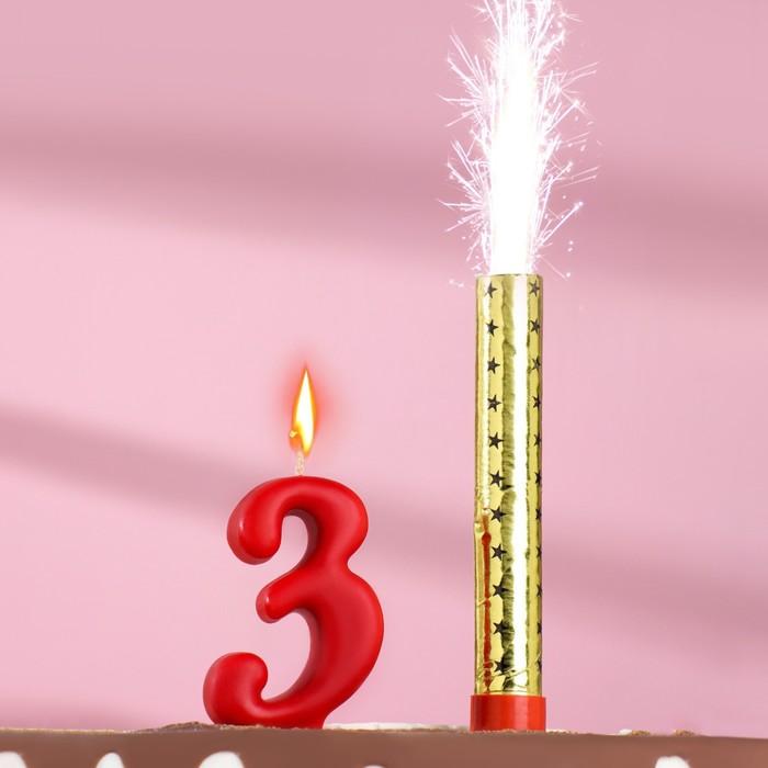 Свеча для торта цифра Овал красная 3  фонтан