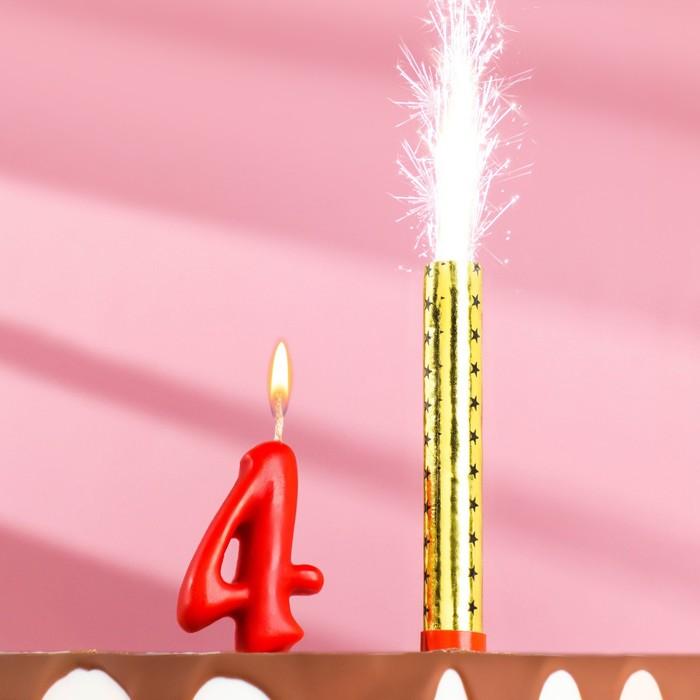 Свеча для торта цифра Овал красная 4  фонтан