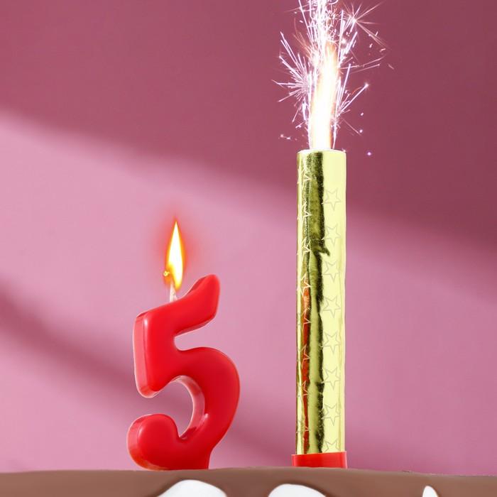 Свеча для торта цифра Овал красная 5  фонтан