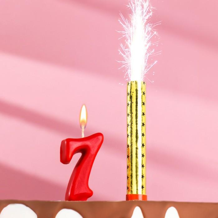 Свеча для торта цифра Овал красная 7  фонтан