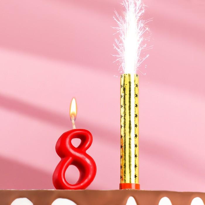 Свеча для торта цифра Овал красная 8  фонтан