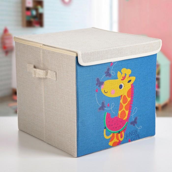 """Короб для хранения 30×30×28.5 см """"Жираф и арбуз"""""""
