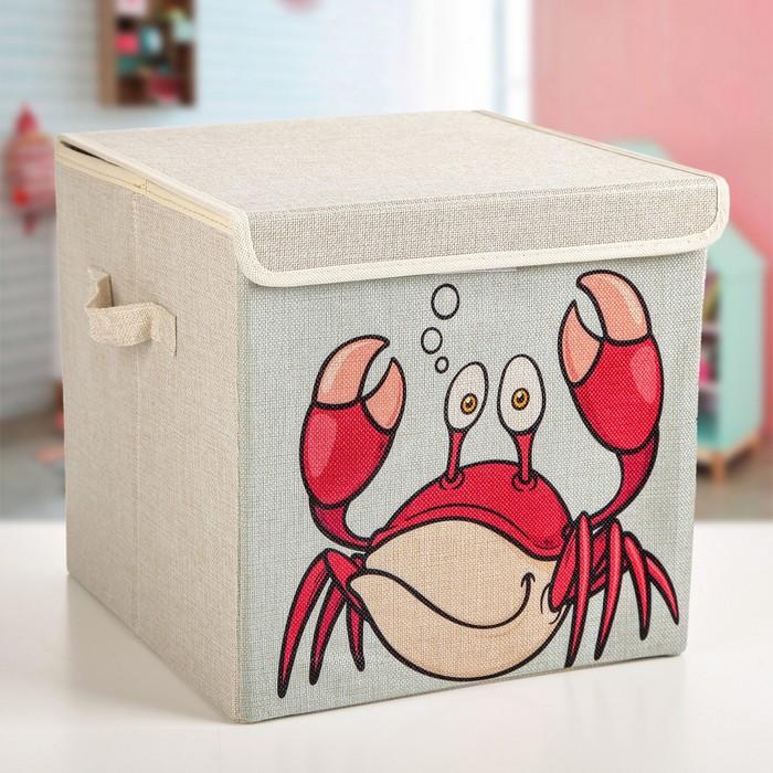 """Короб для хранения 30×30×28.5 см """"Краб"""""""