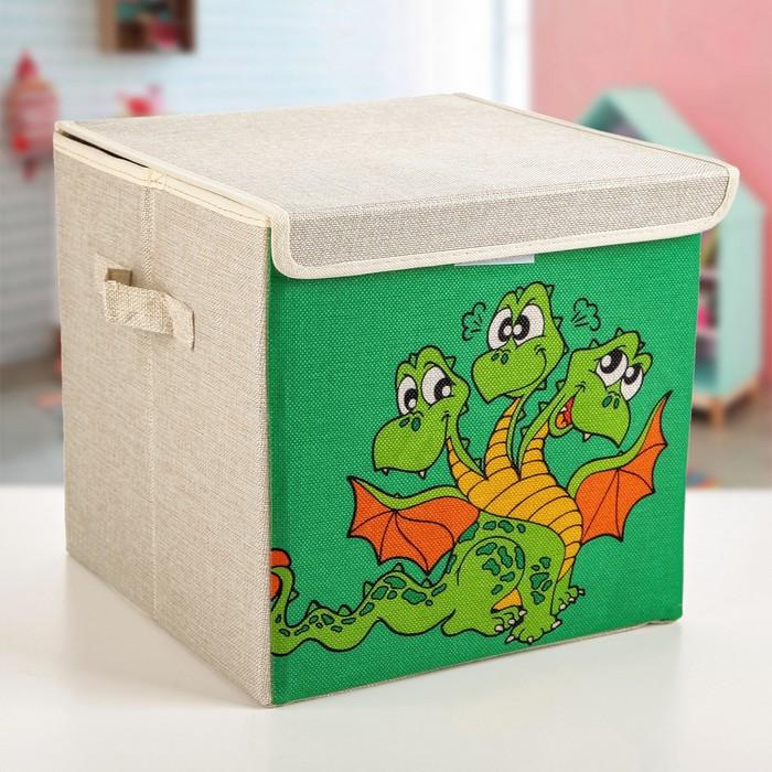 "Короб для хранения 30×30×28.5 см ""Дракоши"""
