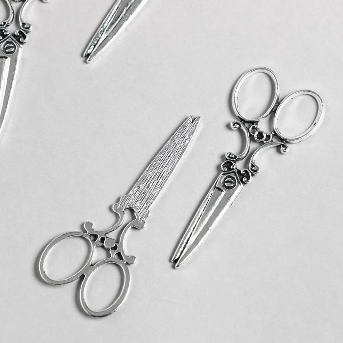Декор металл для творчества Ажурные ножницы серебро А9361 3,6х2,5 см
