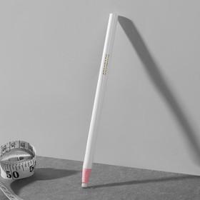 Карандаш для ткани самозатачивающийся, 18 см, цвет белый Ош