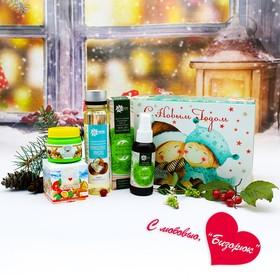 Новогодний набор с маслами: масло массажное 60 мл, масло кокосовое 100 мл, масло ши с маракуйей Ош