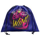 Чехол для гимнастического мяча Girl win, 28,5 х 29,7 см