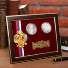 "Панно сувенир ""В честь признания и уважения"" с монетами"