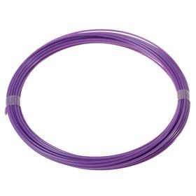 Пластик LuazON ABS, для 3Д ручки, длина 10 м, фиолетовый Ош