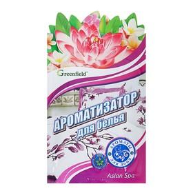 Освежитель воздуха Ароматизатор  Asian spa Greenfield, 15 г
