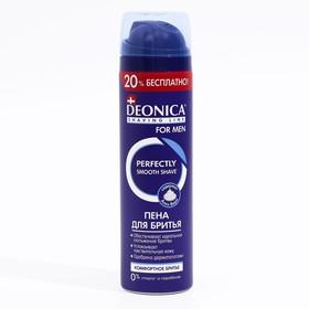 Пена для бритья Deonica for Men «Комфортное бритьё», 240 мл