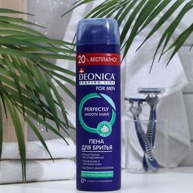 Пена для бритья Deonica for Men, для чувствительной кожи, 240 мл