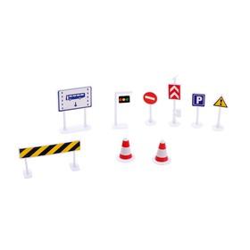 Набор дорожных знаков «Город», МИКС