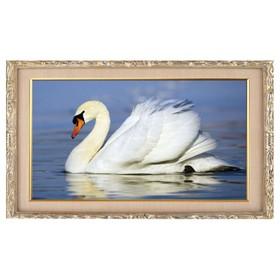 """Алмазная мозаика """"Лебедь"""", 18 цветов"""