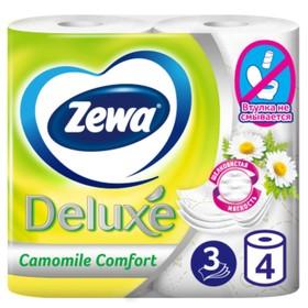 Туалетная бумага Zewa Deluxe «Ромашки», 3 слоя, 4 шт.