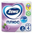 Туалетная бумага Zewa Плюс «Сирень», 2 слоя, 4 рулона