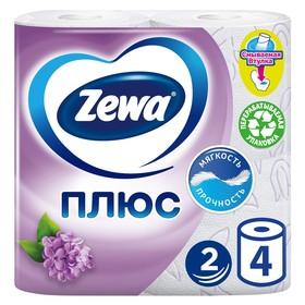 Туалетная бумага Zewa Плюс «Сирень», 2 слоя, 4 шт.