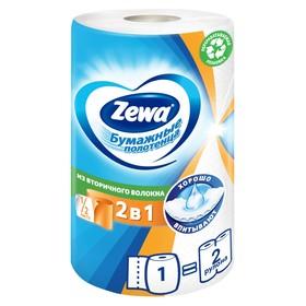 Бумажные полотенца Zewa 2 в 1, 1 рулон, 120 листов, 30 м