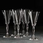 Набор бокалов для вина «Виктория», 230 мл, 6 шт. - Фото 1