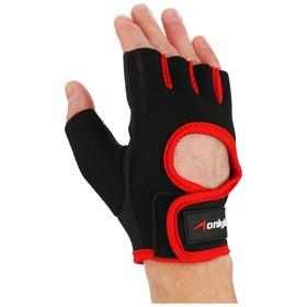 Перчатки спортивные, размер XL, цвет чёрный/розовый Ош