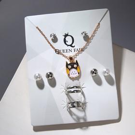Гарнитур 6 предметов: 3 пары пуссет, кулон, 2 кольца 'Сова', цветной в золоте, 45 см Ош