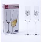 Набор бокалов для шампанского «Виола», 190 мл, 2 шт. - Фото 2