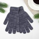 Перчатки женские термо, цвет МИКС, размер 18-20