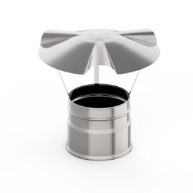 Зонт d 100 мм, нержавейка 0.5 мм Ош