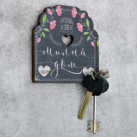Ключница настенная 'Милый дом' Ош