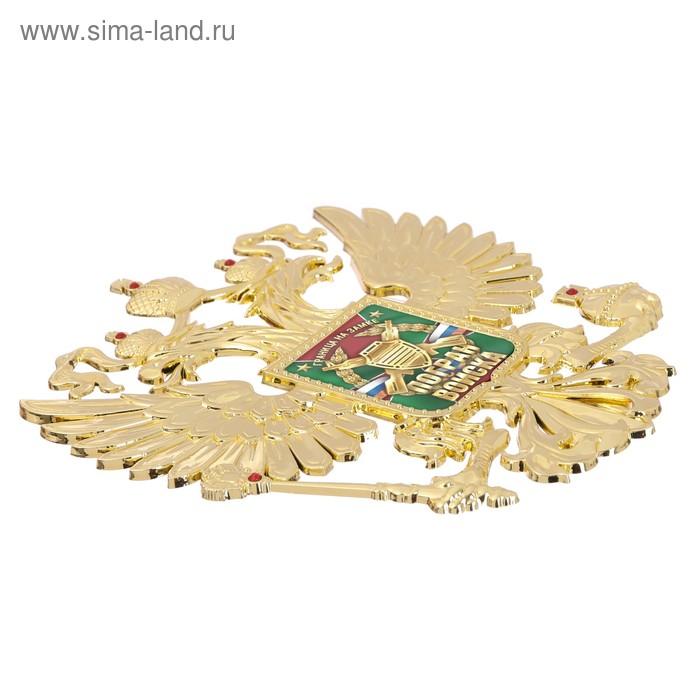 """Герб настенный """"Пограничные войска"""""""