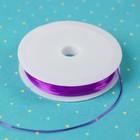 Резинка для бисероплетения D= 1 мм, длина 3,5 м, цвет темно-фиолетовый