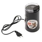 Кофемолка Endever Costa-1054, 250 Вт, 15000 об/мин, черная