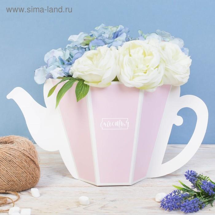 Коробка-чайник «Счастья», розовый 39 × 35 см
