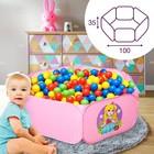 """Палатка детская, сухой бассейн для шариков """"Милая принцесса"""""""