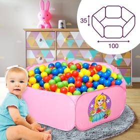 Палатка детская, сухой бассейн для шариков 'Милая принцесса' Ош