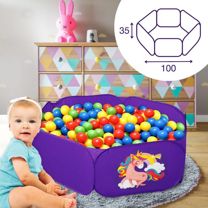 """Палатка детская, сухой бассейн для шариков """"Единорог"""""""