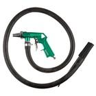 Пистолет KRAFTOOL 06581, пескоструйный, с выносным шлангом, рабочее давление 5 бар