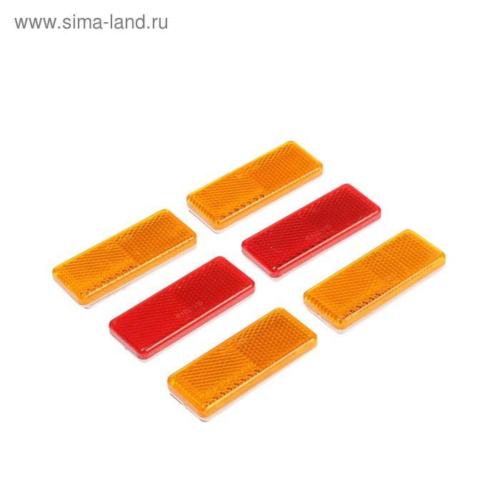 Комплект светоотражателей на сани, 4 жел и 2 крас